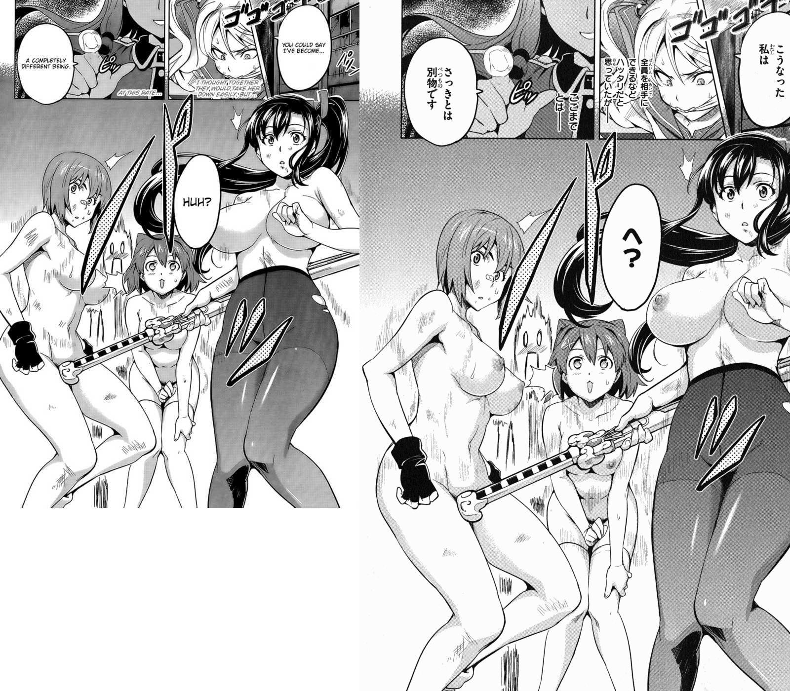 Maken-ki! uncensored